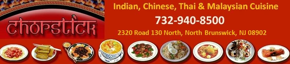 Chinese Restaurant Route  North Brunswick Nj